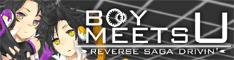 Boy meets U – Reverse Saga Drivin' –