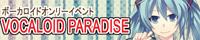 banner_vopara