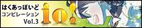banner_io
